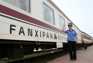 Tau Fanxipan Express